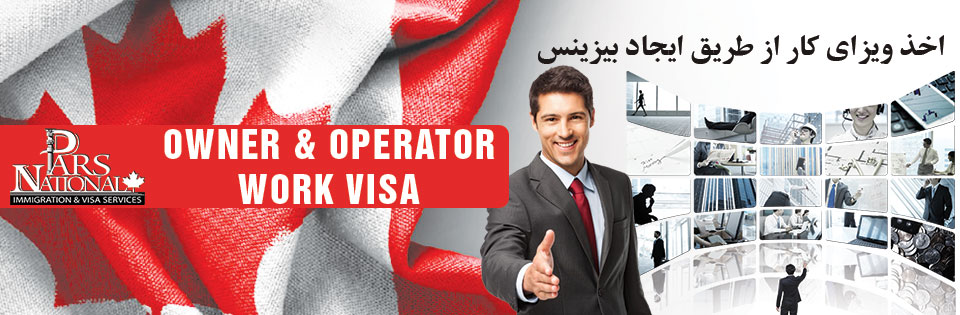 Pars National Owner and Operator Work Visa